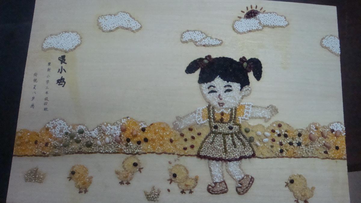 低碳生活环保绘画作品分享展示图片