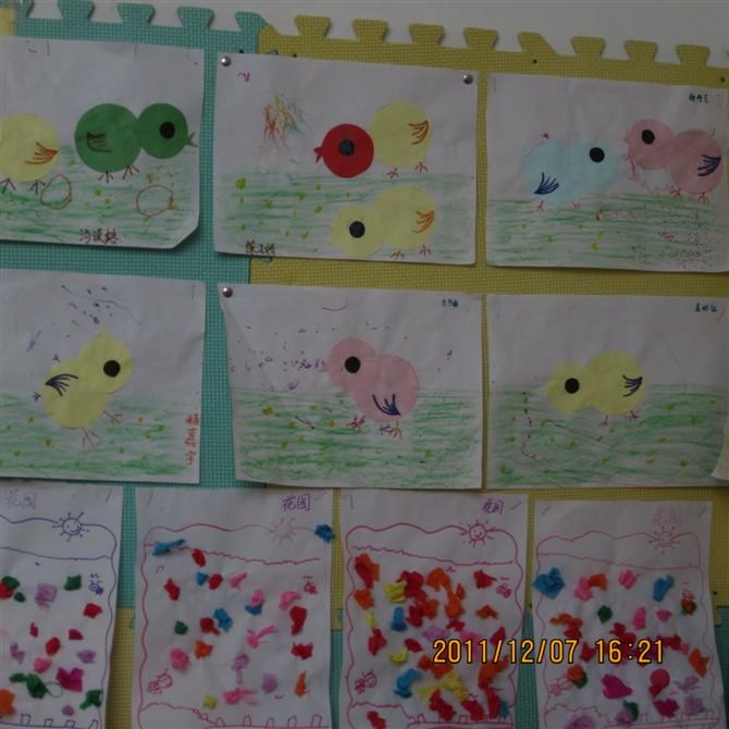 幼儿园皱纹纸粘贴画图片下载分享