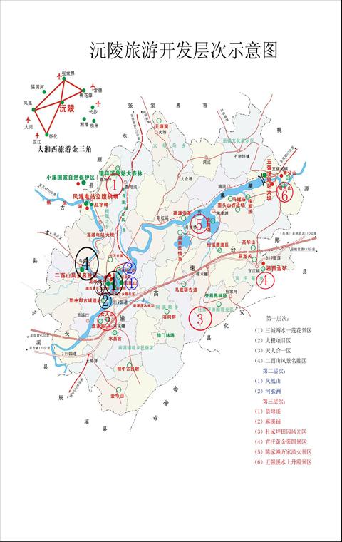 海南岛地图风水