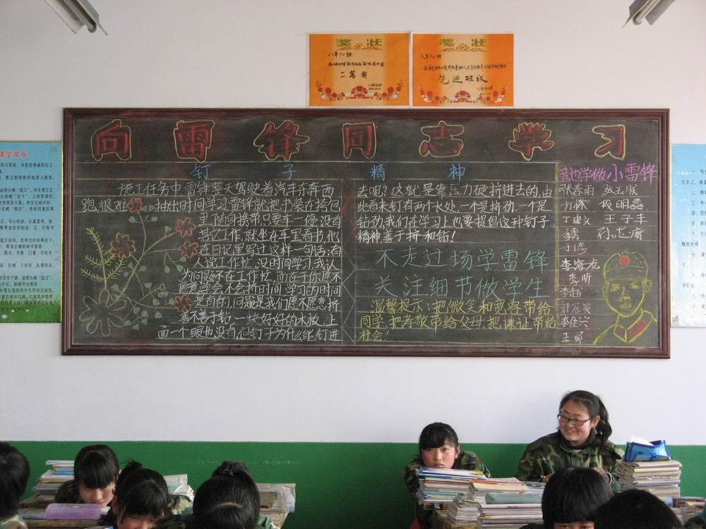 高三高考教室墙面班级口号设计布置图片_教室布置