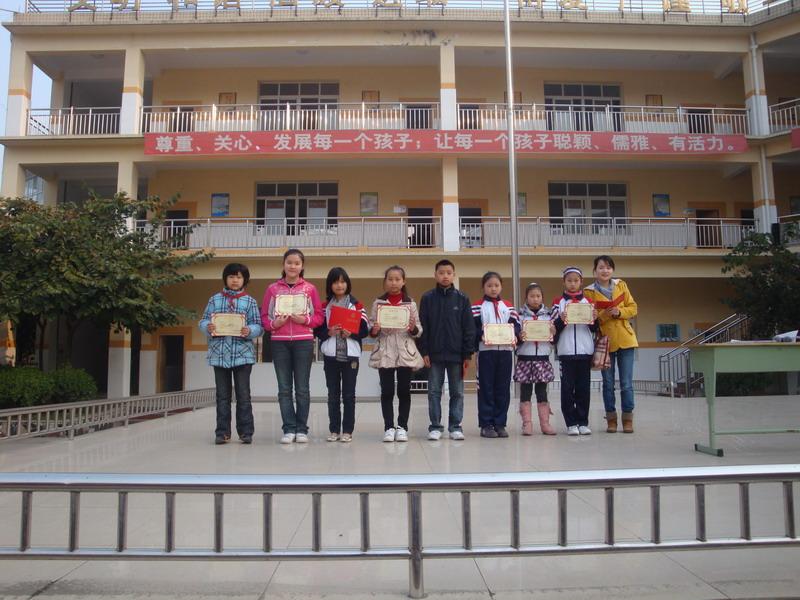 第三届全国少年儿童美术作品大赛获奖情况   少儿美术全国