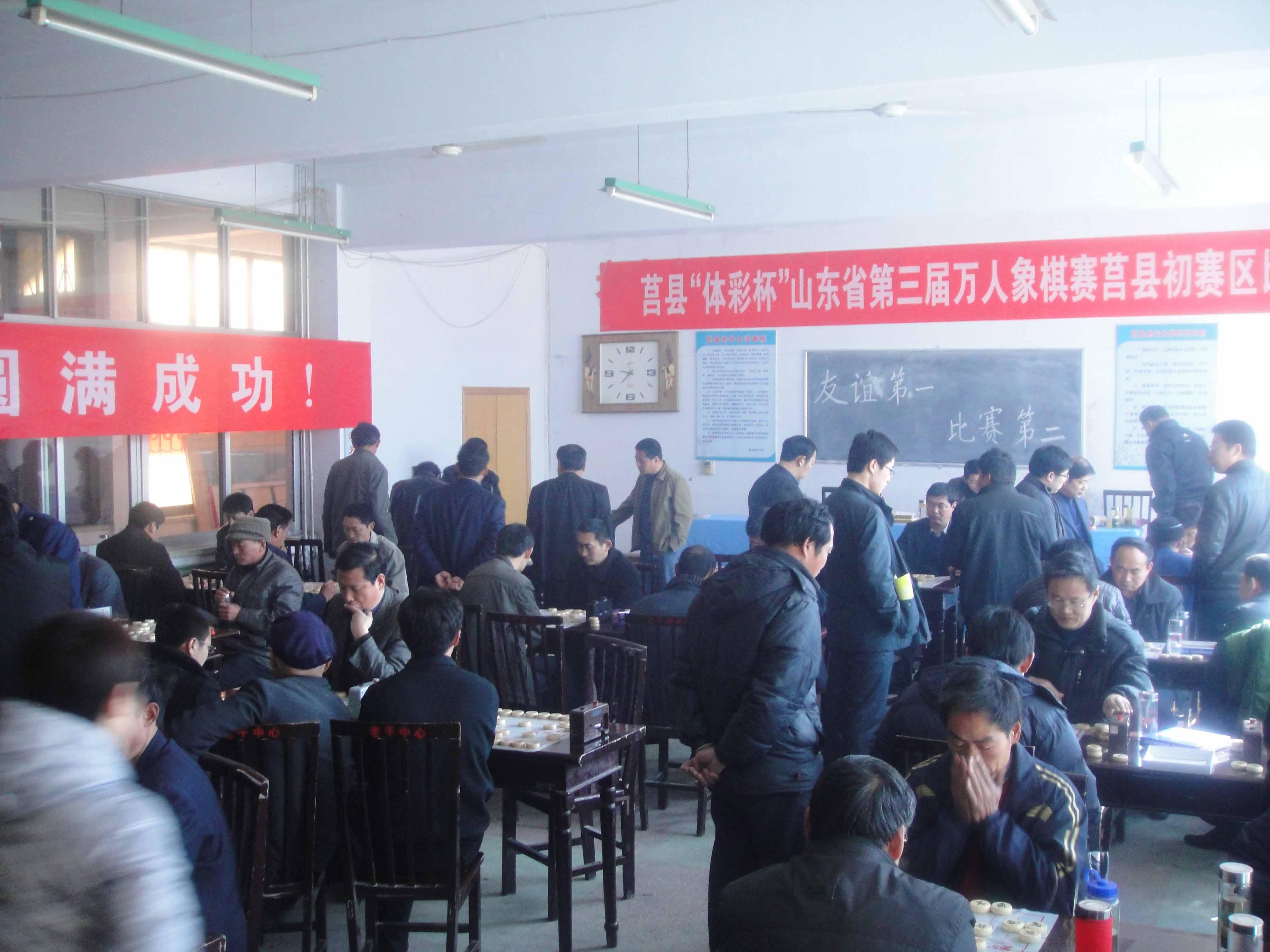 NBA中国官方网站NBAnba中文网中国官方网站
