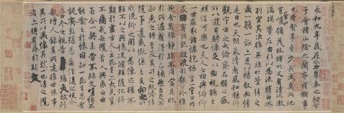 文徵明 兰亭修褉图卷     王羲之是中国享有盛名的书法家,最有名的作图片