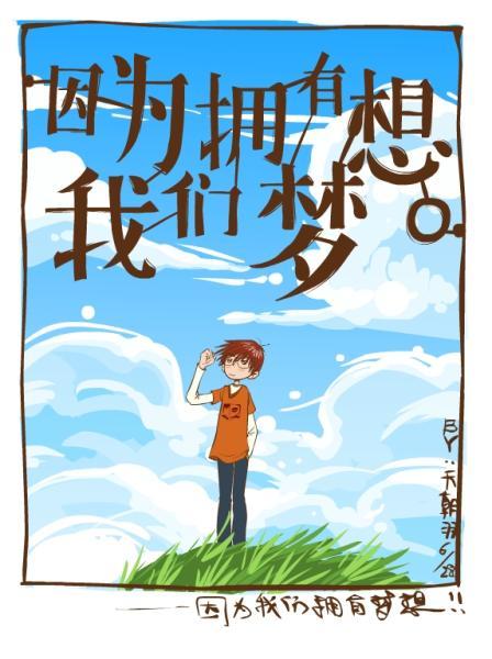 有启发的16个小故事 5 -喀左县蓝翼文学社