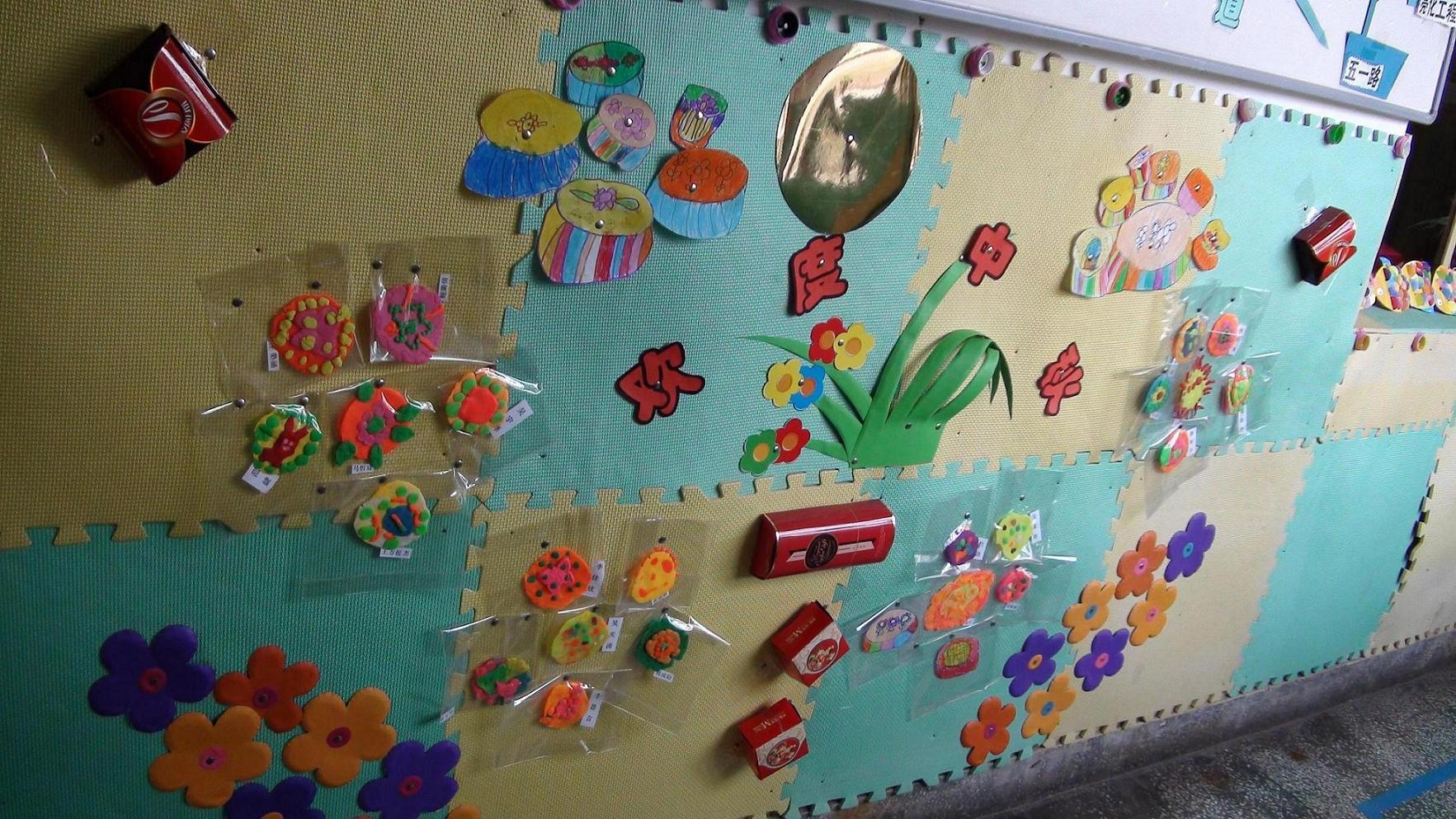 幼儿园团团圆圆过中秋主题墙