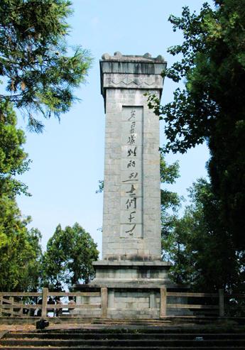 """如革命烈士纪念碑,反第一次大""""围剿""""纪念馆,毛泽东旧居,万功山红旗碑"""