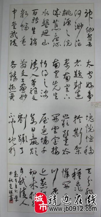 张毅(张畔镇)