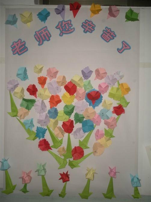 幼儿园海报手绘图自制秋天