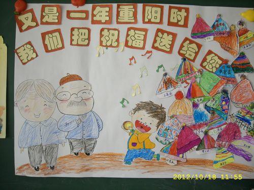 让幼儿简单的了解了重阳节的来历,以及重阳节的一些风俗习惯.