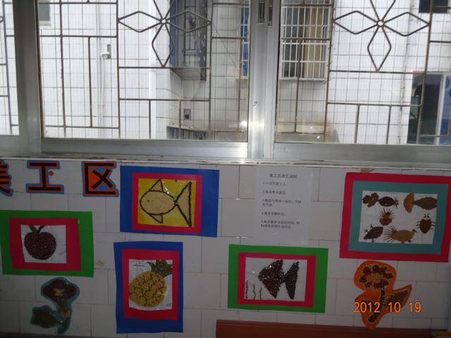 首页--资源县机关幼儿园图片