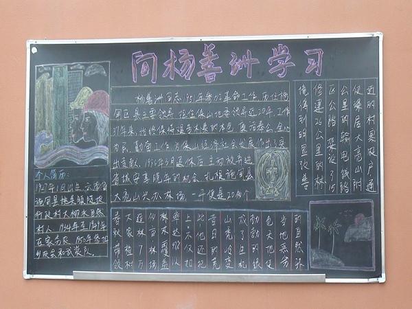 全体官兵纷纷表示,要以杨善洲同志为榜样,以英模的先进事迹为动力,以