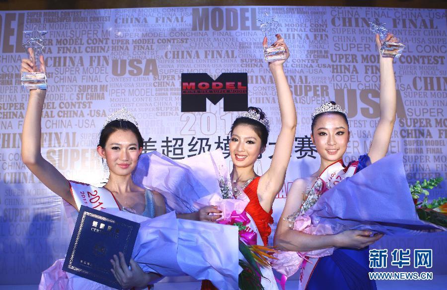 """祝贺吴月在""""2011中美超级模特大赛""""中国区总决赛获得季军"""