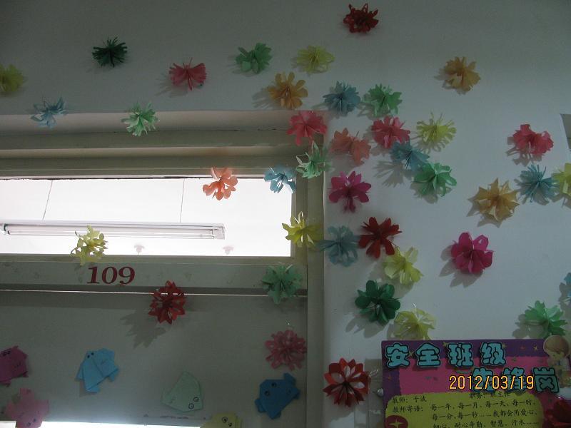 幼儿园中班手工剪纸; 立体花剪纸图案大全;