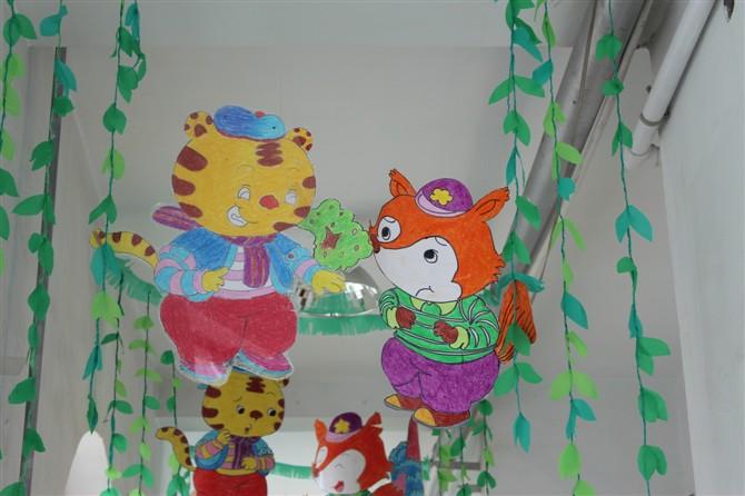 幼儿园环境布置小动物老虎
