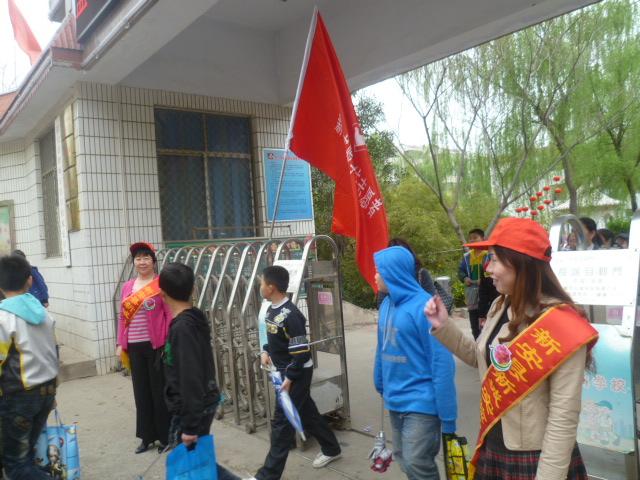 廉江实验学校升旗