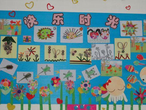 幼儿园边框展示墙_幼儿园简单边框墙