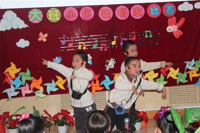 幼儿园大班表演区图片_幼儿园运动会主题画