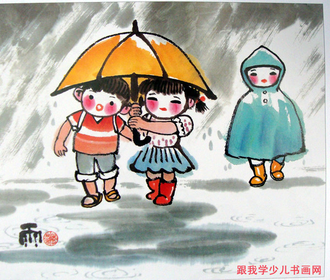 少儿国画人物创作《雨》