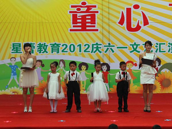 幼儿园六一儿童节开幕词