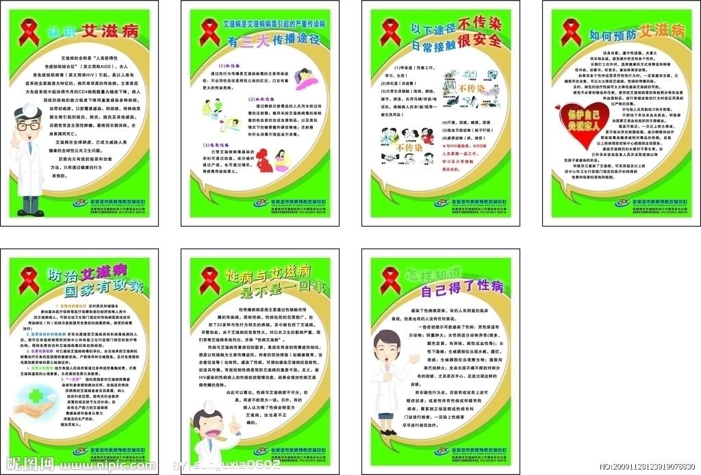 宁城县疾病预防控制中心
