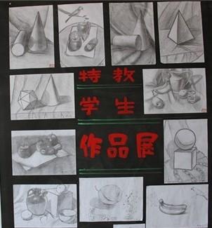 县文化馆举办 放飞梦想 展现自我 少儿美术书法作品展 -永丰县文化馆图片
