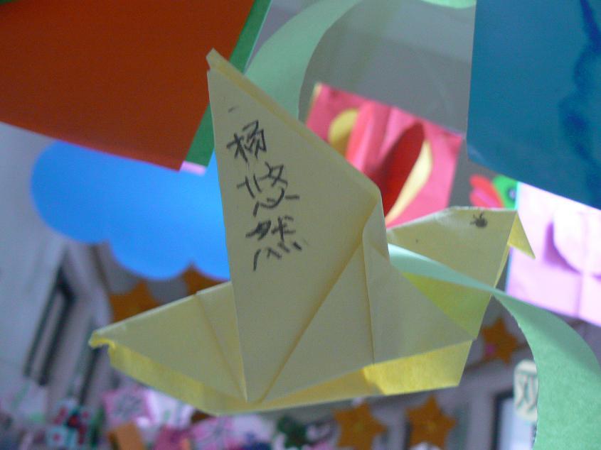 幼儿中秋折纸塔步骤