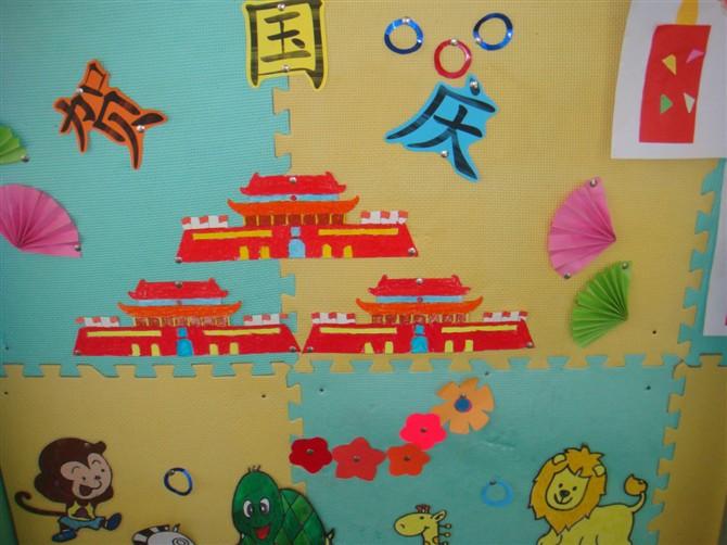 国庆和中秋节手工画_国庆和中秋节手工画分享展示