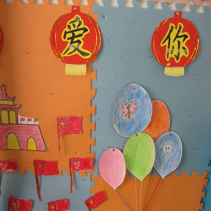 庆国庆享团圆主题墙
