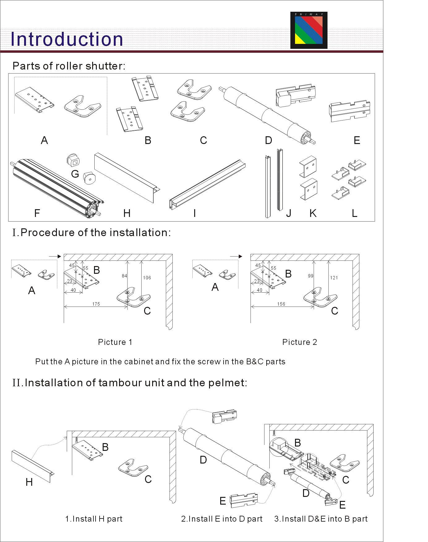 橱柜卷帘门安装使用说明书1
