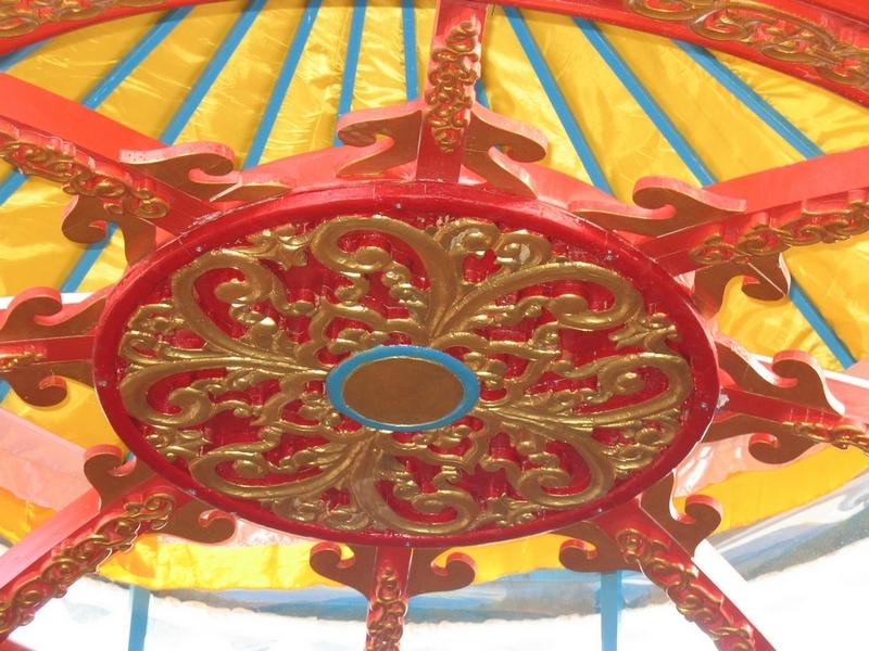 蒙古国花纹边框