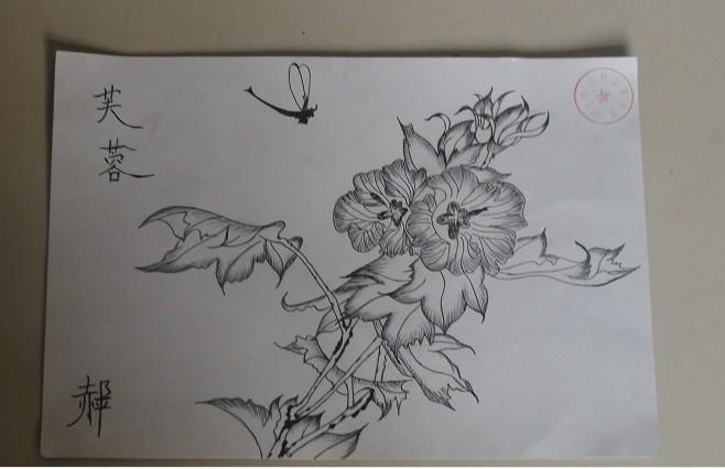 简笔画 手绘 线稿 658_426
