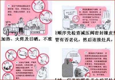 小区秋冬防火宣传海报