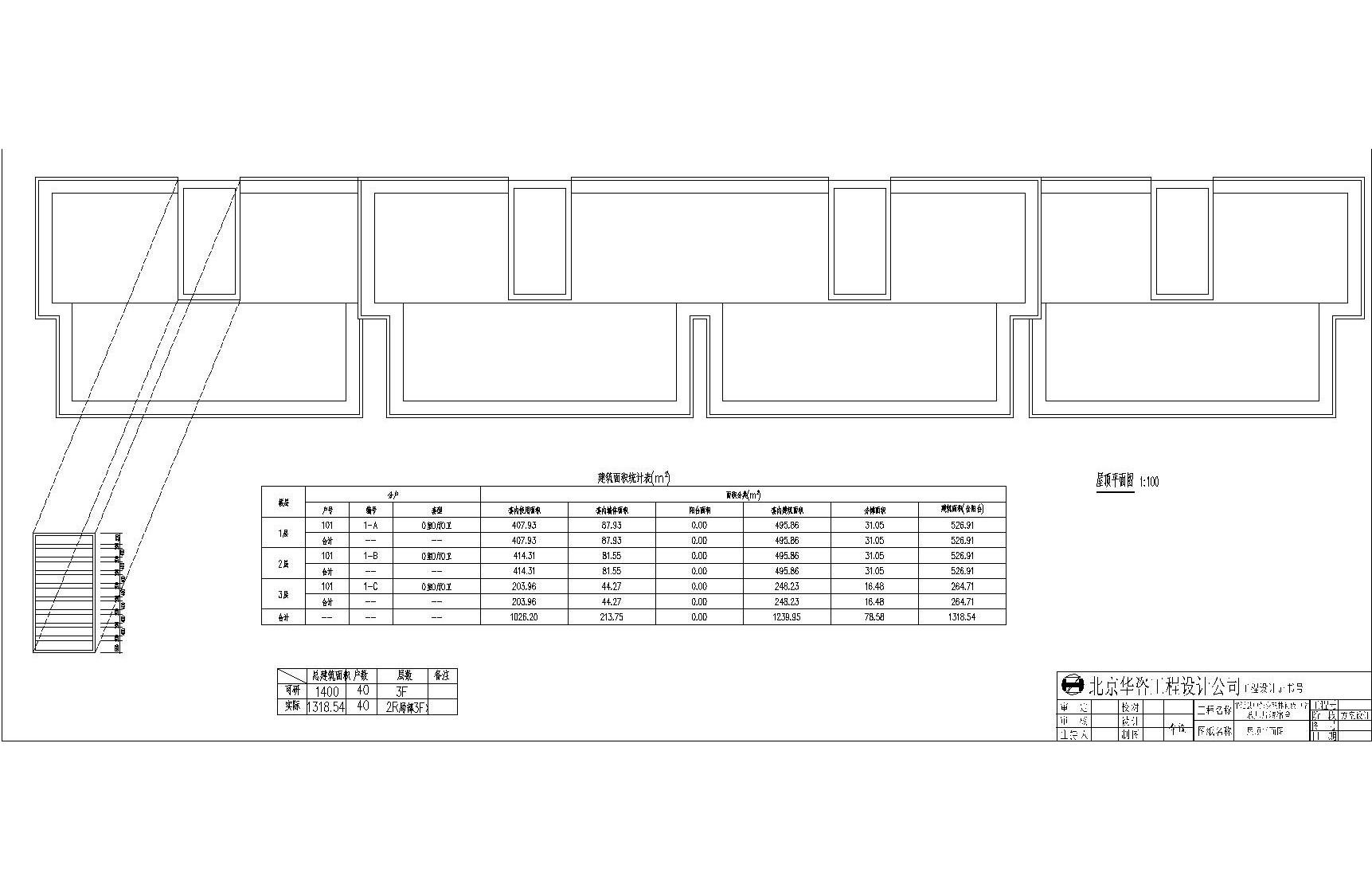 拟建教师宿舍楼屋顶平面图