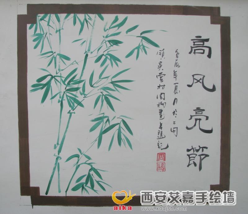 竹子墙画简单手绘