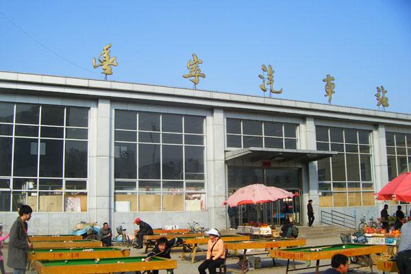 丰宁汽车站始发长途客车时刻表(1)