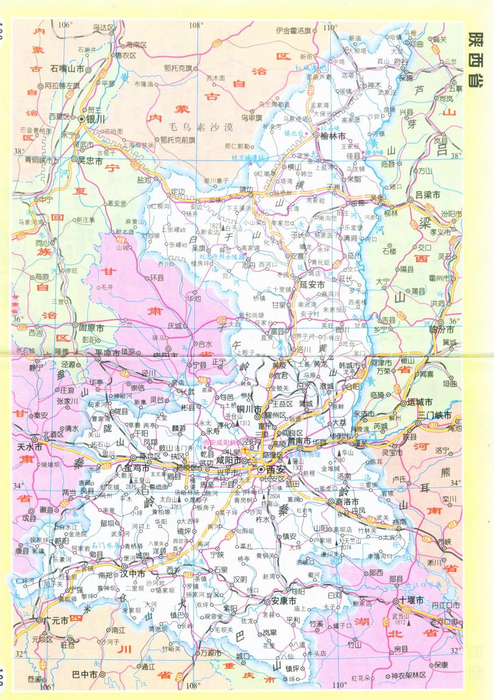 汉中地图资讯——2