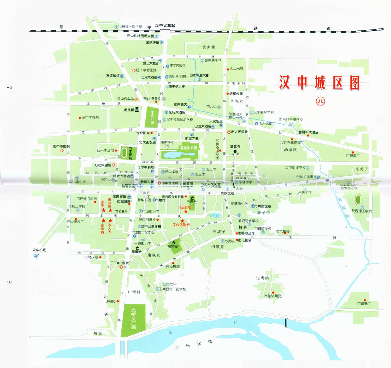 汉中地图资讯——1